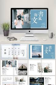 30096 Japan Travel Images Templates Psd Free Download On Pikbest