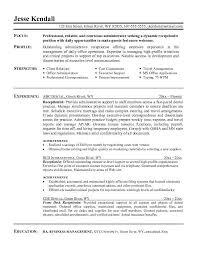Receptionist Resume Sample Impressive Receptionist Resume Qualification Http Jobresumesample Com 60