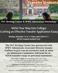 svc writing center learning is not a spectator sport d  fall2015 writeyourwayintocollegeflier 1up