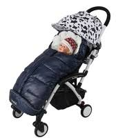 <b>stroller sleeping bag</b>