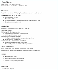 Retail Resume No Experience Resume Objective Retail No Experience New 12 13 Best Retail
