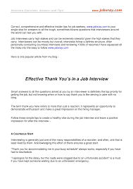 rescheduling an interview effective thank yous in a job interview from www jobxray com