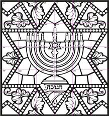 Bold Design Ideas Jewish Mandala Coloring Pages For 40 Elegant