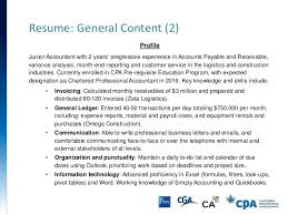 Profile Header For Resume Profile Examples For Resume Examples Of
