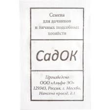 <b>Семена</b> овощей в Москве – купите в интернет-магазине Леруа ...