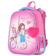Школьные <b>рюкзаки</b>, купить по цене от 942 руб в интернет ...