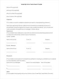 Windows Office Resume Templates Directory Resume Sample