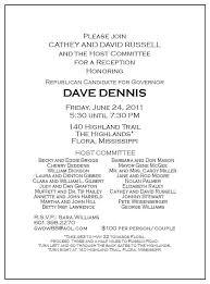 Meet And Greet Invitations Samples Fundraising Verbiage Under Fontanacountryinn Com