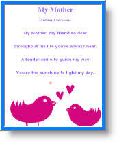 free Mother's day poems | cards | Pinterest | Happy mothers day ...