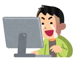 インターネット上で歓喜する人達のイラスト | かわいいフリー素材集 いらすとや