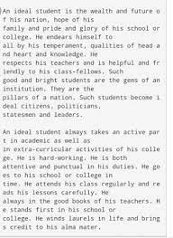 essay on the topic an ideal student in