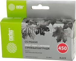 Купить <b>Картридж</b> CACTUS CS-<b>PGI450</b>, черный в интернет ...