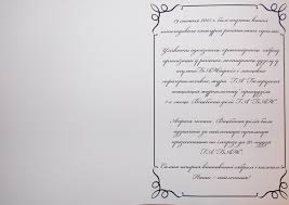 Новогодний диплом Витебскому курьеру Газета Витебский Курьер  За ответственность креативность активность