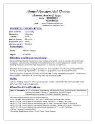 biomedical engineer resume biomedical engineering essay project  best 25 mechanical engineering projects ideas biomedical engineer resume