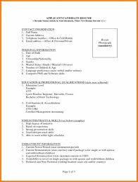 Employee Personal Details Form Template Also New Cool Resume