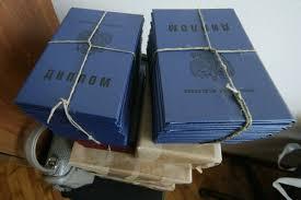 Купить диплом в г Нижний Новгород с доставкой Нижний Новгород то сможет ли работодатель в дальнейшем раскрыть их подлинность Можем развеять все лишние сомнения по поводу данного приобретения