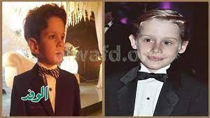 """طفل """"ليه لأ 2"""": أنا لا أشبه الممثل الأمريكي ماكولي كولكين"""