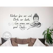 buddha inspirational wall sticker e motivationa home wall mural decor decal