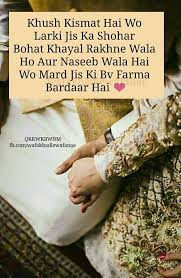 Muslim Quotes About Love In Hindi Hover Me