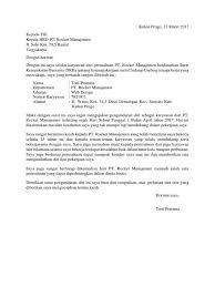 Contoh surat pengunduran diri kerja karyawan contoh surat pengunduran diri doc surat pengunduran diri kerja atau resign letter adalah surat pernyataan bahwa seseorang. Surat Pengunduran Diri Doc Ilmusosial Id