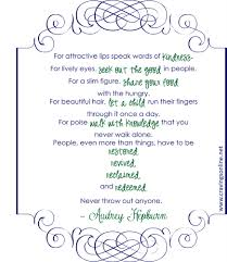Audrey Hepburn Beauty Tips Quote Best of The Four R's Of Beauty Not Quite Amish