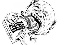 Карикатуры и фотографии на тему противодействия коррупции Радуга  Коррупция про чиновников глазами молодежи