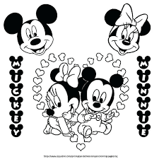 Small Picture Baby Mickey Mouse Clubhouse Coloring Pages Elioleracom