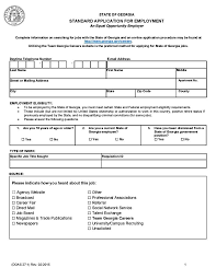 Employment Job Application Form 10 Employment Application Form Free Samples Examples Formats