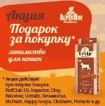 <b>Корм Hills</b> для <b>собак</b> - купить сухой <b>корм</b> с доставкой в Москве
