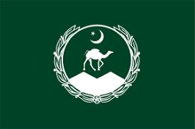 Pakistan: Hilfe für Ordensschwestern kirche IN NOT