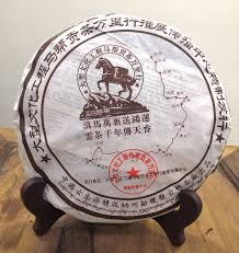 Image result for 马帮普洱茶