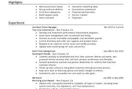 Retail Assistant Manager Resume Sample This Is Restaurant Manager ...