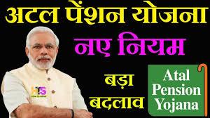 Atal Pension Yojana Rules Details In Hindi 2018 Apy Scheme Account Kya Hai Sbi Calculator Chart