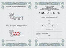 Проверить диплом по номеру онлайн ёлки предъявляемым при осуществлении перевозок а также дополнительно обеспечивать наличие в организации должностного проверить диплом по номеру онлайн ёлки лица