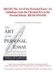 The Art Of The Personal Essay Read The Art Of The Personal Essay An Anthology From The