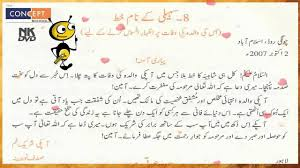 letter for friend urdu learning oslash macr ugrave oslash sup oslash ordf uacute copy ucirc ugrave ucirc ucirc oslash reg oslash middot  letter for friend urdu learning oslashmacrugrave136oslashsup3oslashordf uacutecopyucirc146 ugrave132ucirc140ucirc146 oslashregoslashmiddot