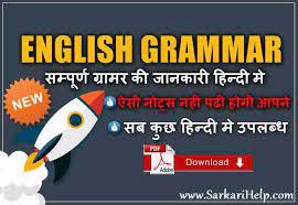 english grammar pdf english