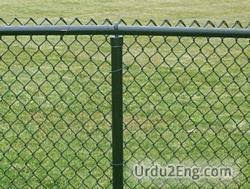 fence meaning. Fence Meaning In Urdu E