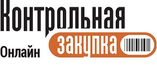 Контрольная закупка Официальный сайт логотип логотип