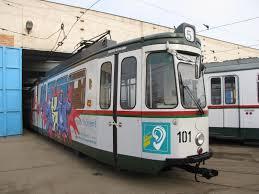 Image result for tramvaie poze