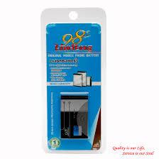 Nokia 2652 Battery BL-4C - eTime.ph