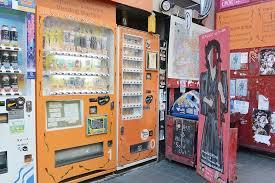 Souvenir Vending Machine New 48 Hour Souvenir Store: Tokyo ReDiscovery