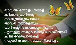 Lost Love Sad Quotes In Malayalam For Facebook Whatsapp Status Inspiration Love Messages In Malayalam With Pictures