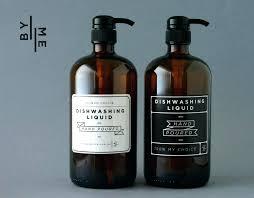 glass hand soap dispenser amber glass soap dispenser zoom pharmacy amber glass soap dispenser glass foaming