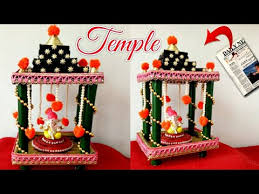 diy recycled newspaper temple at home ganesh mandap ganpati makhar making mandir newspaper carft