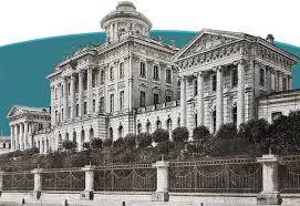 История РГБ Император Александр ii 19 июня 1862 года утвердил Положение о Московском публичном музеуме и Румянцевском музеуме Положение