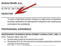 does every resume need objective need objective in resume