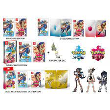 NS Pokemon Sword / Shield / Double Pack + DLC / Dual Pack + Golden  Steelcase (Nintendo Switch) Eng/Chi