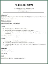 10 Simple Resume Format For Freshers In Word File Shawn Weatherly