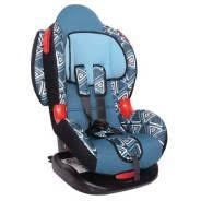 Детское <b>автомобильное кресло Siger Кокон Isofix</b> алфавит, 1-7 ...